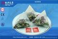 銘典尼龍三角包茶葉包裝機 3