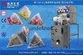 銘典尼龍三角包茶葉包裝機 4