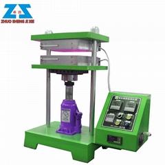 硫化機 平板硫化機 立式平板硫化機 液壓立式平板硫化機