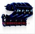 Metal Implanted Machine for Car Lights (ZB-JSM-803520)