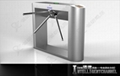Good price Access control Turnstile for pedestrian passthru