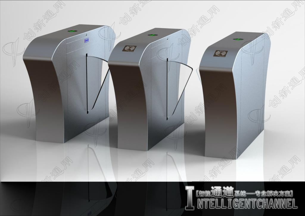 Full automatic Flap barrier gate price Offfice turnstile