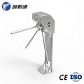 Security access control RFID Turnstile Tripod