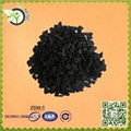 Peach Shell Granular Activated Carbon