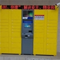 36 Door Smart Locker For Parcel Delivery 1