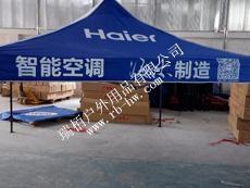 廣告帳篷系列 杭州瑞栢