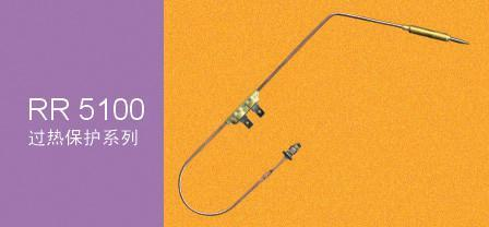 thermocouple for more heat