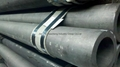 冷拔无缝机械钢管 2