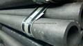 冷拔無縫機械鋼管 2