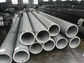 High Precision Cold Drawn Seamless Steel Pipe