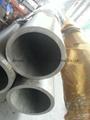 Cold Drawn Seamless Hydraulic Steel