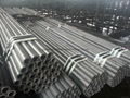Cold Drawn Seamless Hydraulic Steel Tubes