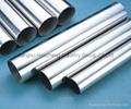 Titanium Seamless Tube 3