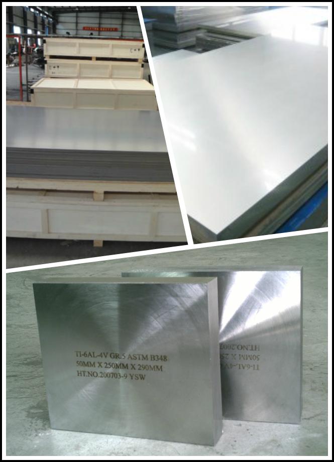 Titanium Sheet 1