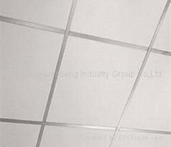 Suspended Ceiling Profile