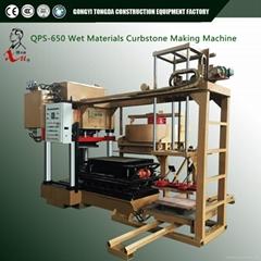 Large wet materials hydraulic press concrete curbstone block making machine