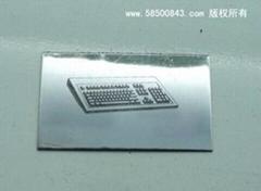 常熟金属电印打标机