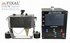 太仓金属工件一体便携式气动打码机