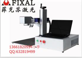 太仓台呢/桌呢激光喷码机菲克苏FXC-300台式CO2 1