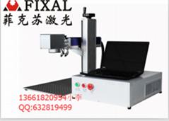 六安台呢/桌呢激光喷码机菲克苏FXC-300台式CO2