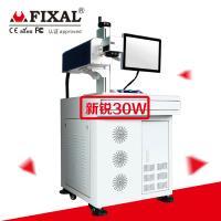 常州冷冻液壶滤清器激光打标机激光喷码机