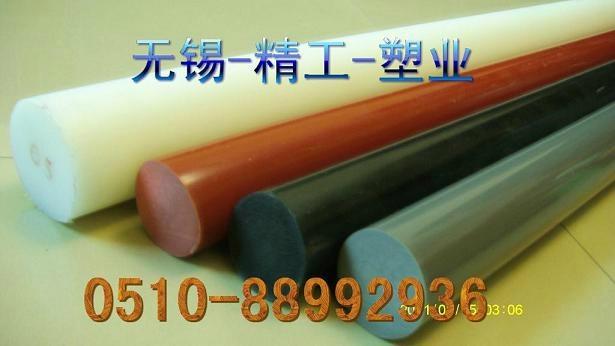 黑色PVC棒 黑色聚氯乙烯棒PVC棒 5