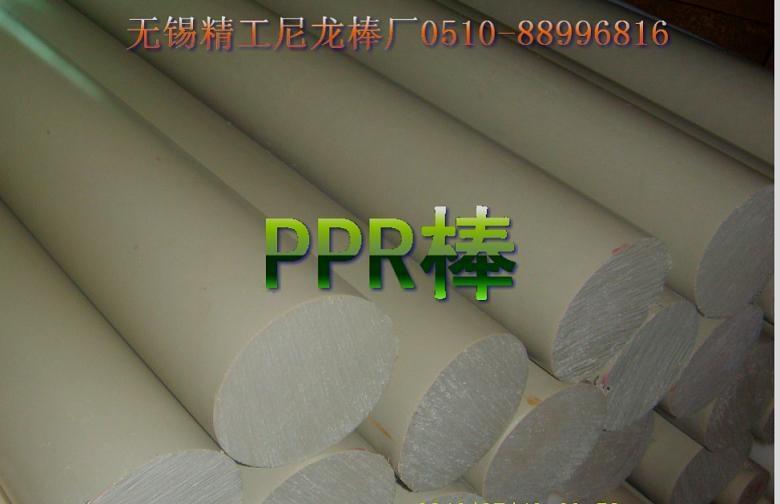 米黃色PP棒 1