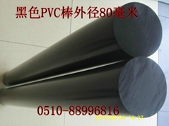 黑色PVC棒 黑色聚氯乙烯棒PVC棒