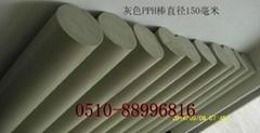 PPH棒材 PPH棒生產商 加工