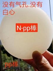 hdpe塑膠棒 PP棒 NPP棒  白色PP棒 沒有白心PP棒