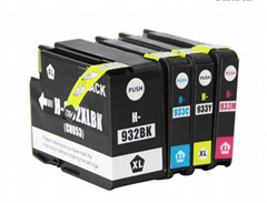 Printer Ink Cartridge Compatible for HP/Brother/Epson/Canon