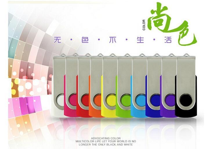 旋轉工廠定製u盤16g 優盤4/8g 創意商務禮品高速USB 2.0 3.0 U盤 5