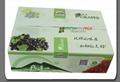 綠葡萄包裝箱