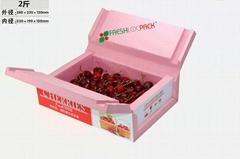 樱桃包装箱
