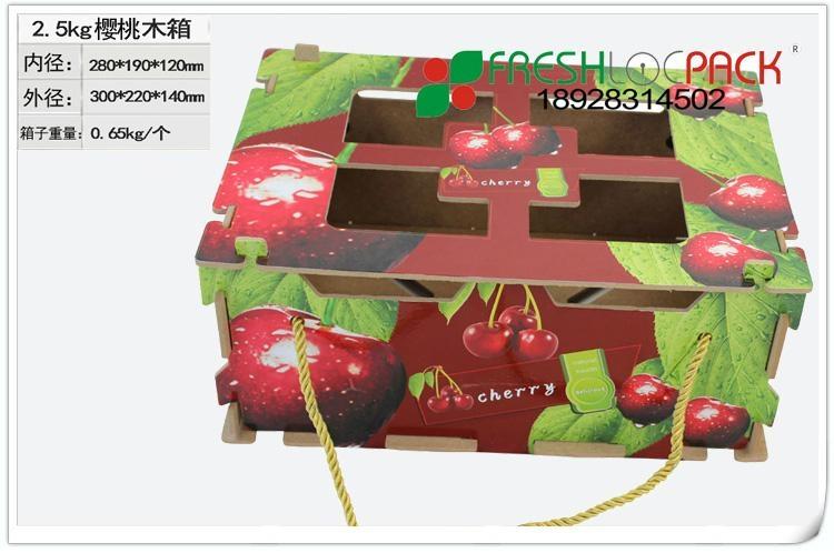 櫻桃禮品箱 1