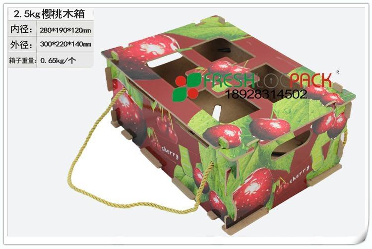 櫻桃禮品箱 3