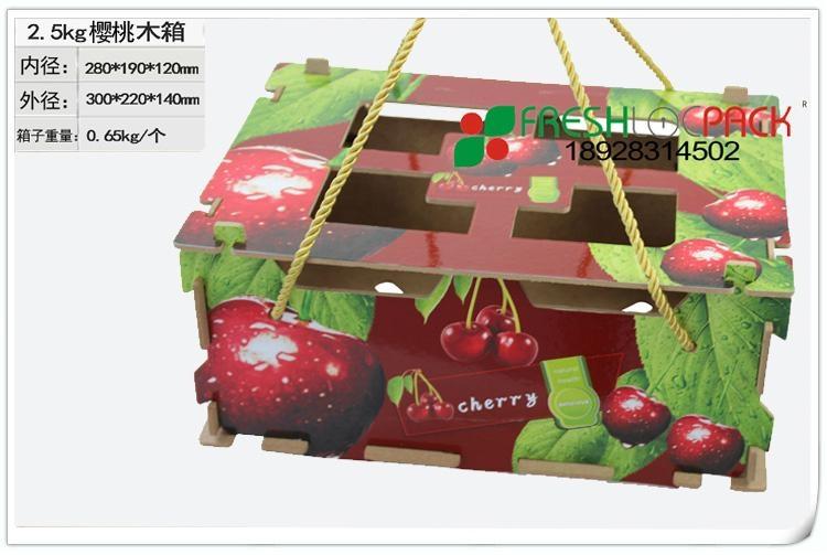 櫻桃禮品箱 4