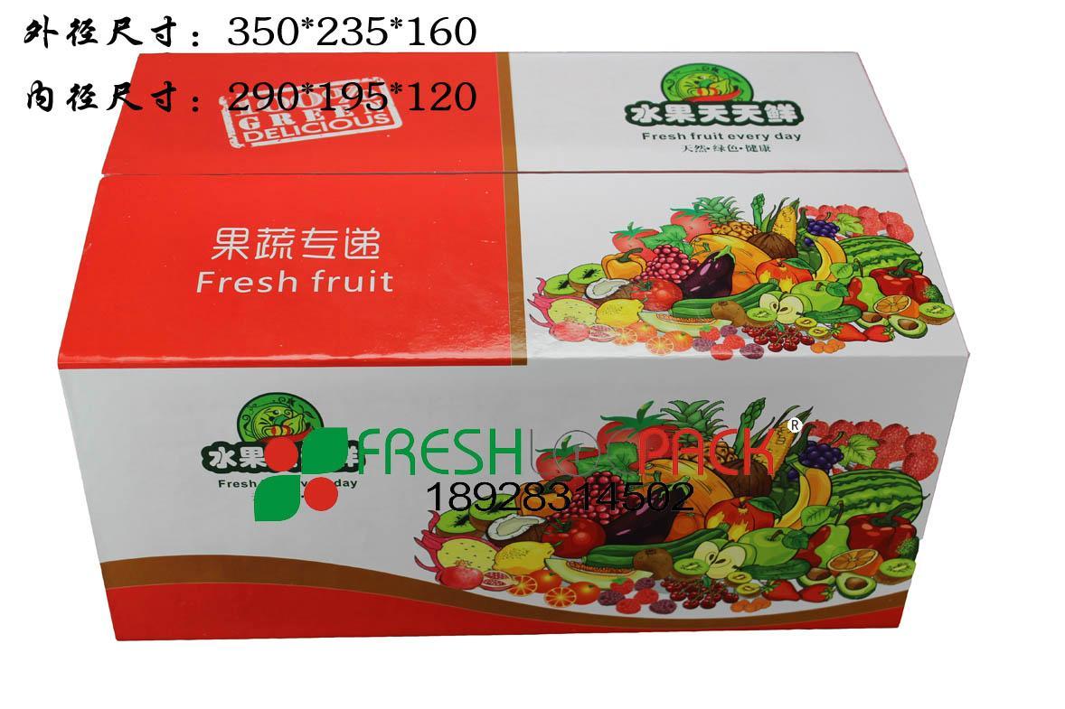 水果天天鮮包裝箱 2