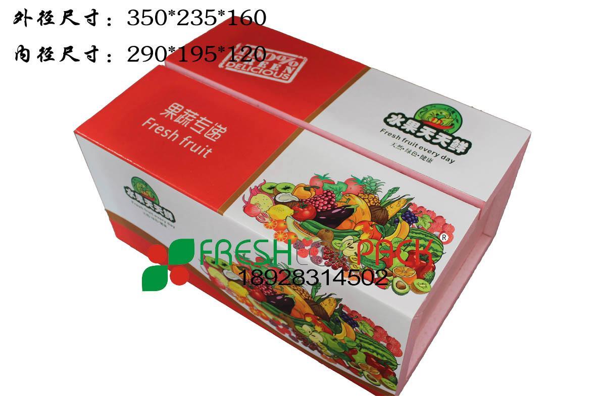 水果天天鮮包裝箱 3