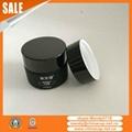 Wholesale Aluminum Cosmetics Cream Jar