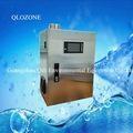 QLC-Series Commercial Deodorizer & Air Purifier