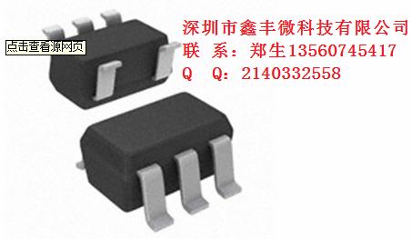 LED手電筒調光芯片 1
