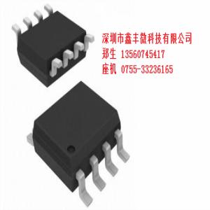 內置MOS恆壓型大功率LED驅動器 1