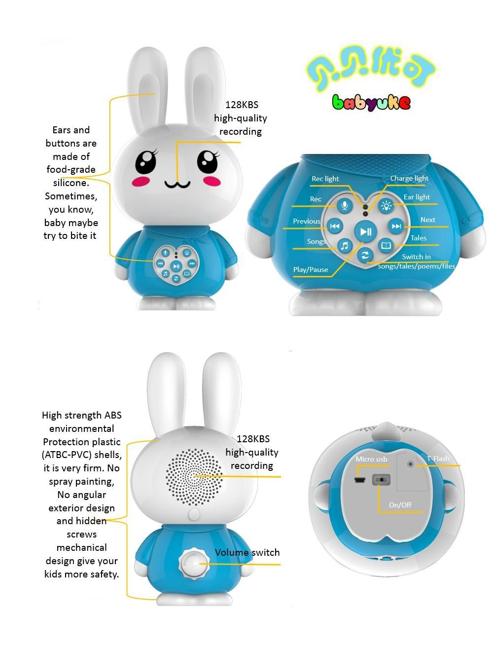 工厂供应贝贝优可可充电下载录音抗摔遥控带夜灯儿童早教故事机Q6 2