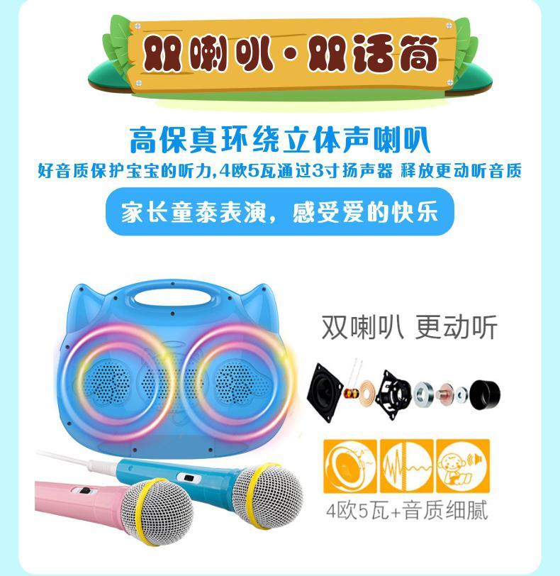 工厂直供9寸儿童卡拉OK视频机V2 4