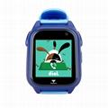 工厂直供GPS游泳防水智能儿童