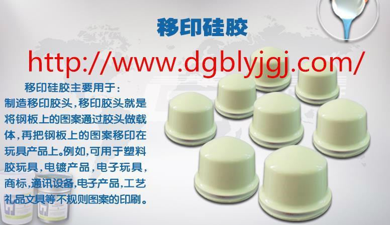硅膠板的應用範圍 5