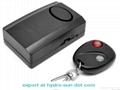 Wireless Remote Control Vibration Detector Alarm Security Bike Alarm System  2