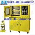 平板硫化機 2