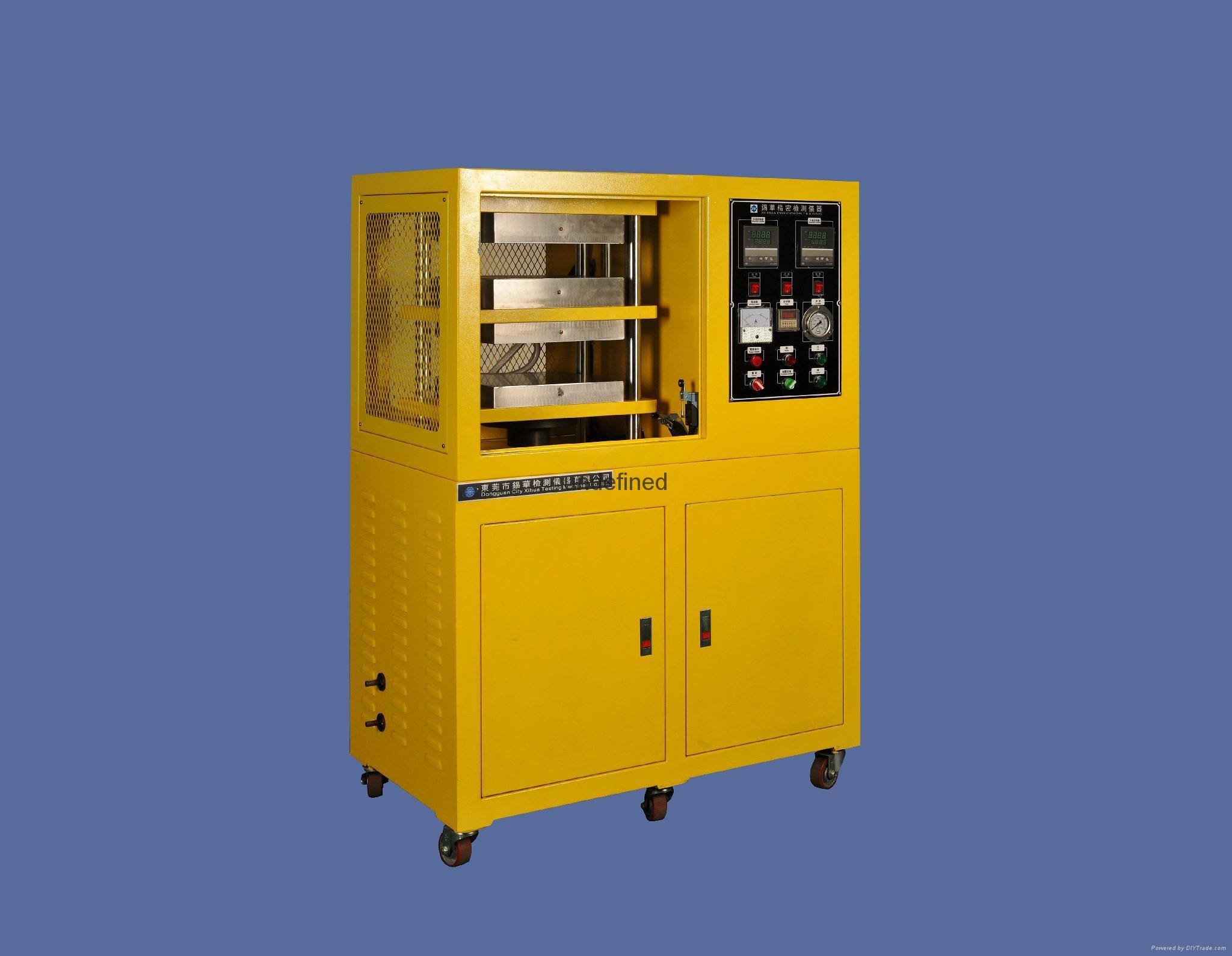 平板硫化機 3